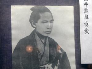 戊辰戦争時の米沢藩参謀雲井龍雄の真影 雲井龍雄の墓 太政官からの書状 岩上山普門院のたたずまい